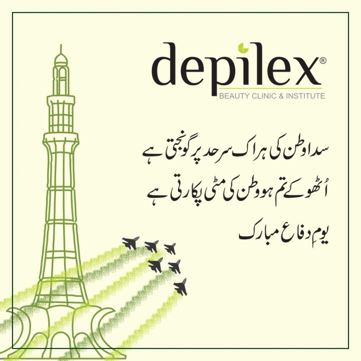 Celebrating Defence Day Pakistan Promotion Depilex The Lounge Dha